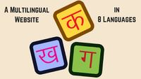featured image thumbnail for post A Multilingual Website in 8 Languages - DIKSHA